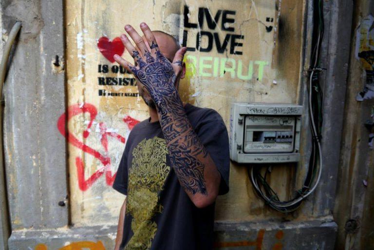 Street Art Green Kultu : Croisements sur le Haut Maroni